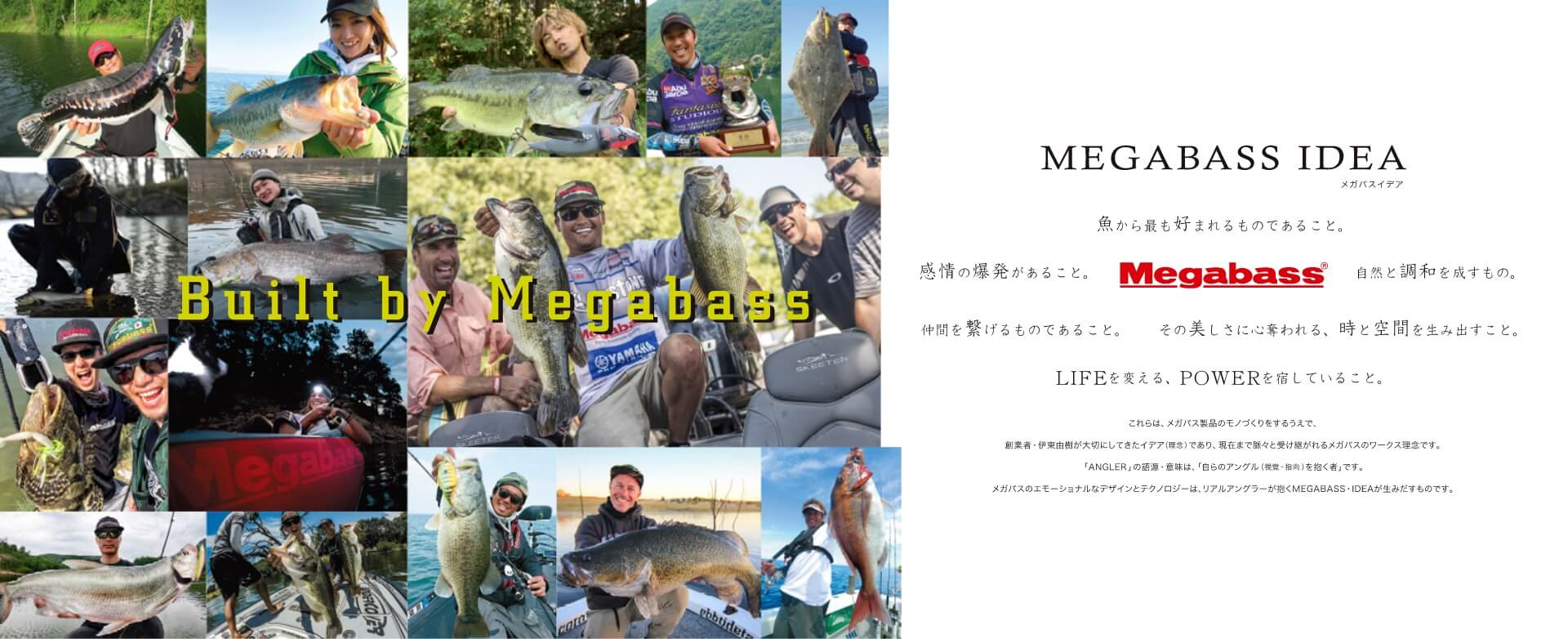 MEGABASS IDEA