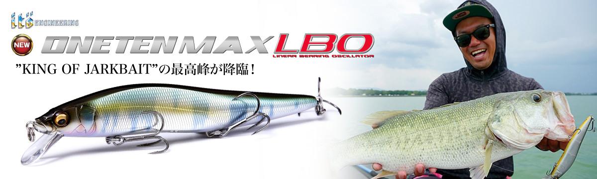 oneten-max-lbo