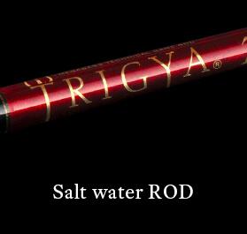 Salt Water ROD