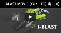 ITO MOVIE03