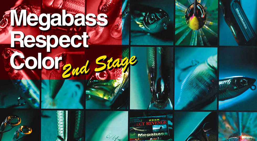 Megabass Respect Color 2nd Stage