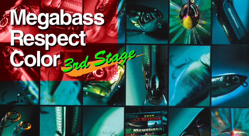 Megabass Respect Color 3rd Stage