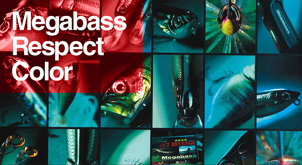 megabass respect color