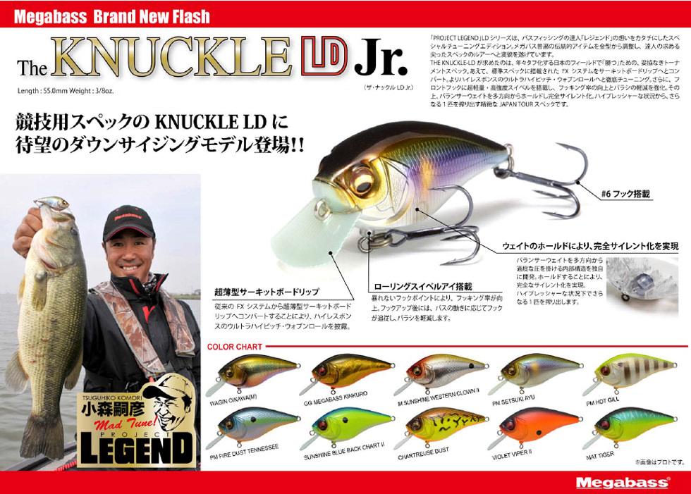 the-knuckle-ld-jr