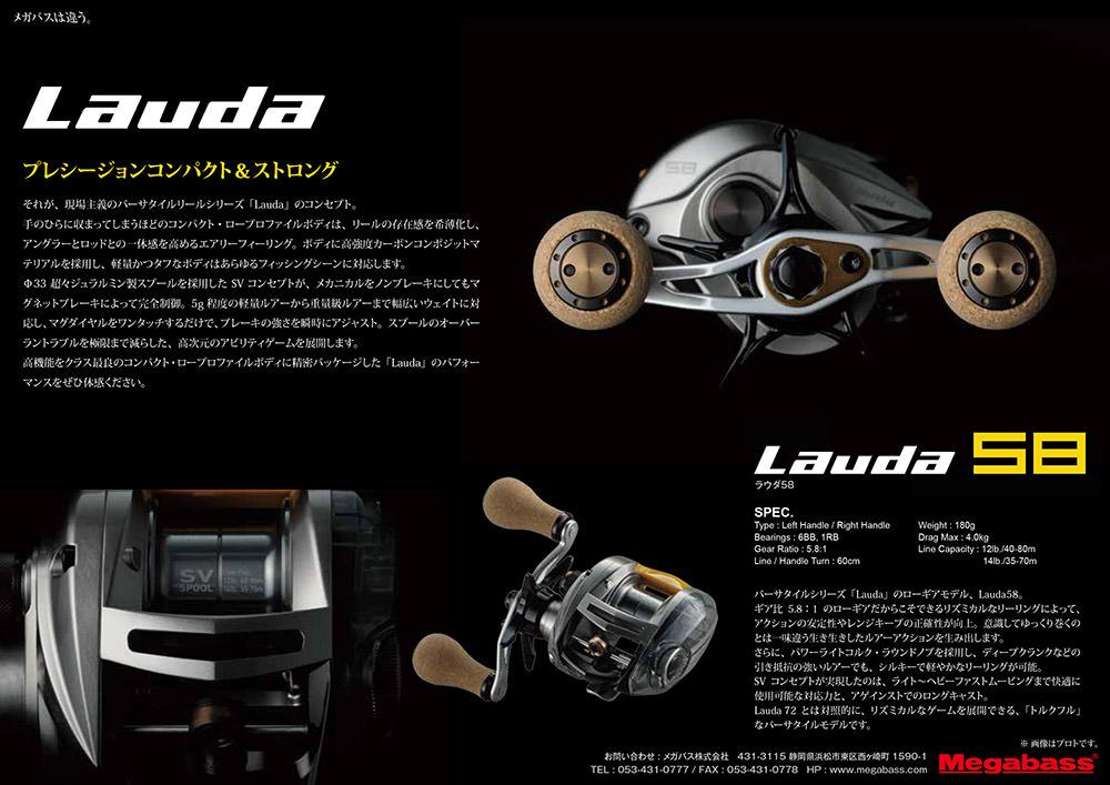 LAUDA58