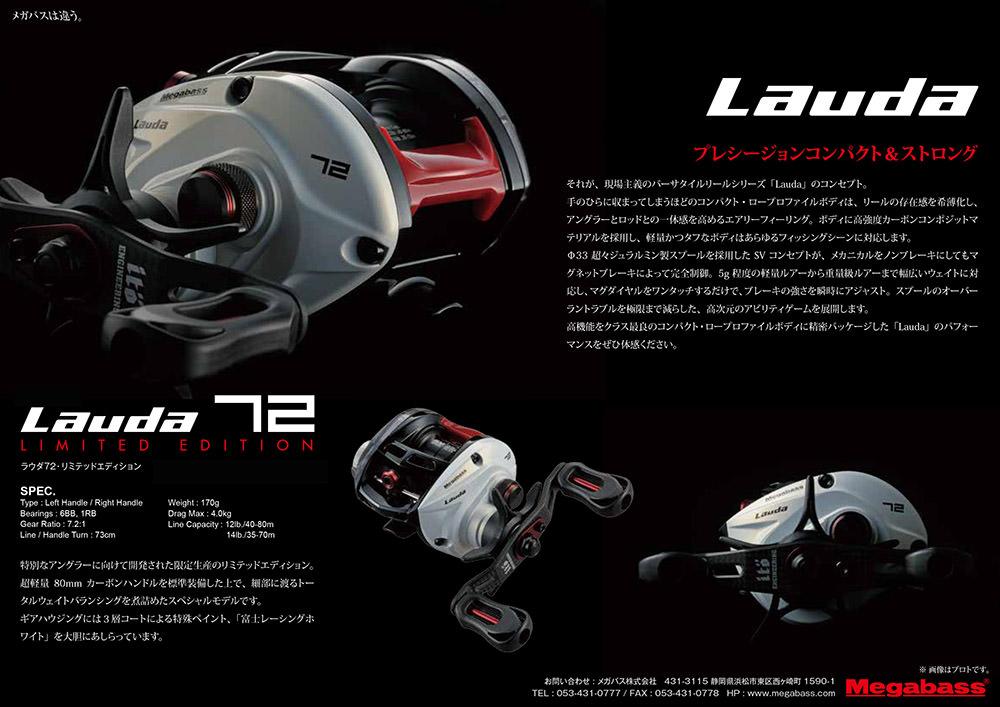 LAUDA72_LTD