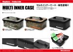 new_MULTI_INNER_CASE