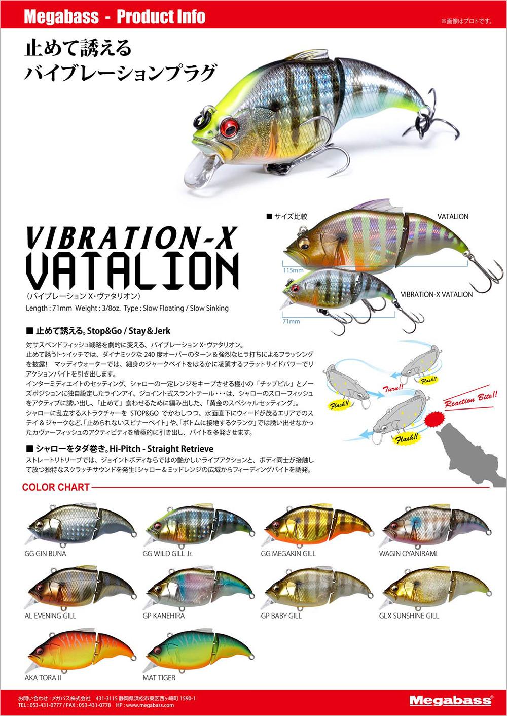 VIBRATION-X_VATALION