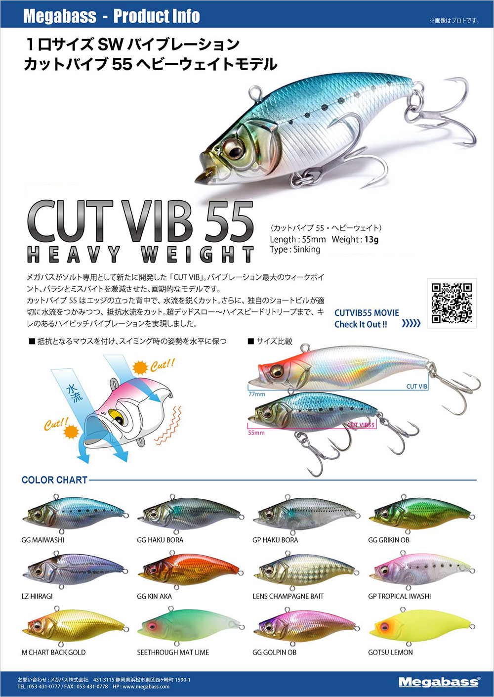 CUTVIB 55