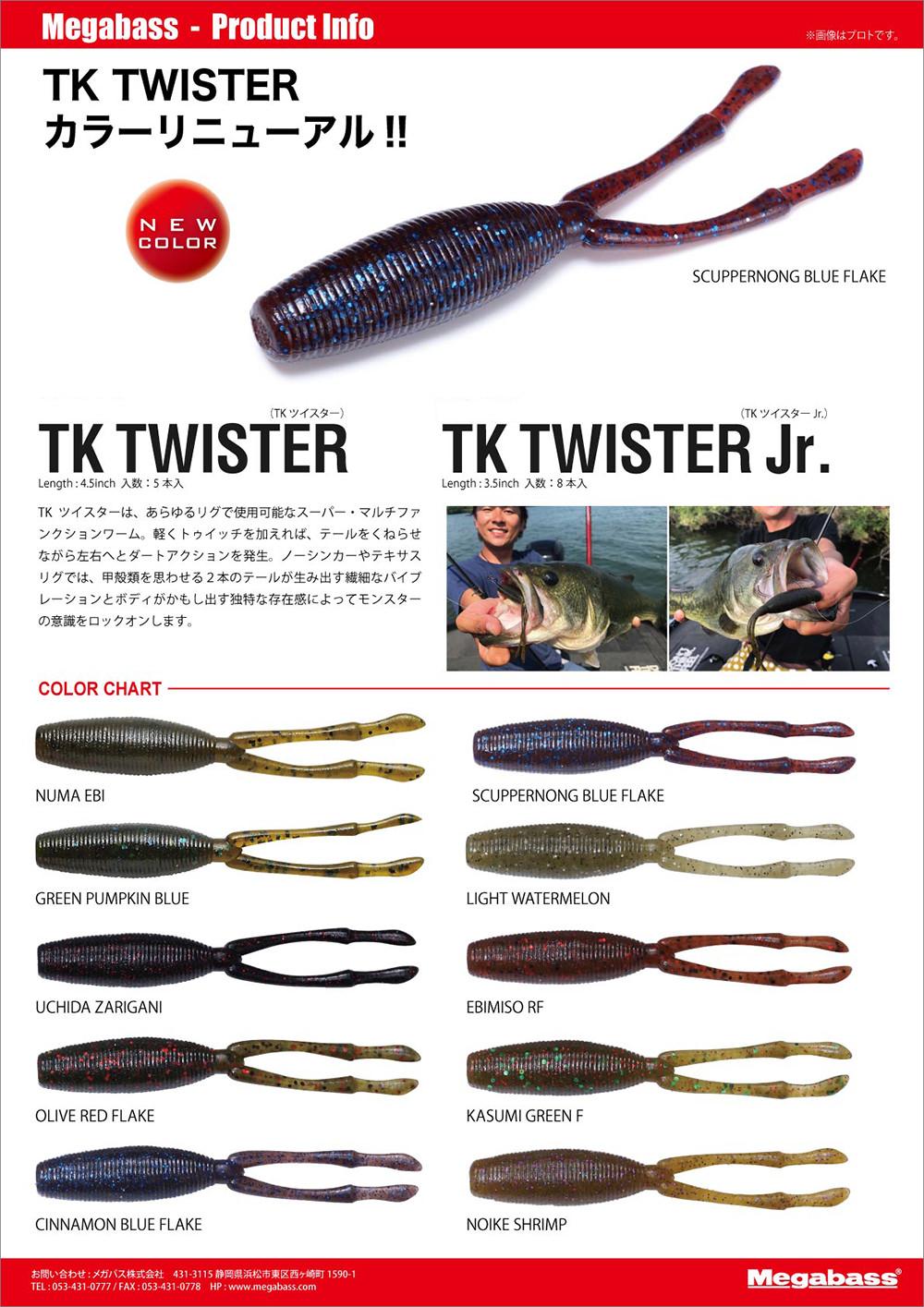 TK TWISTER