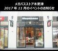 20171122_news