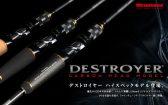 DESTROYER-CH_SP