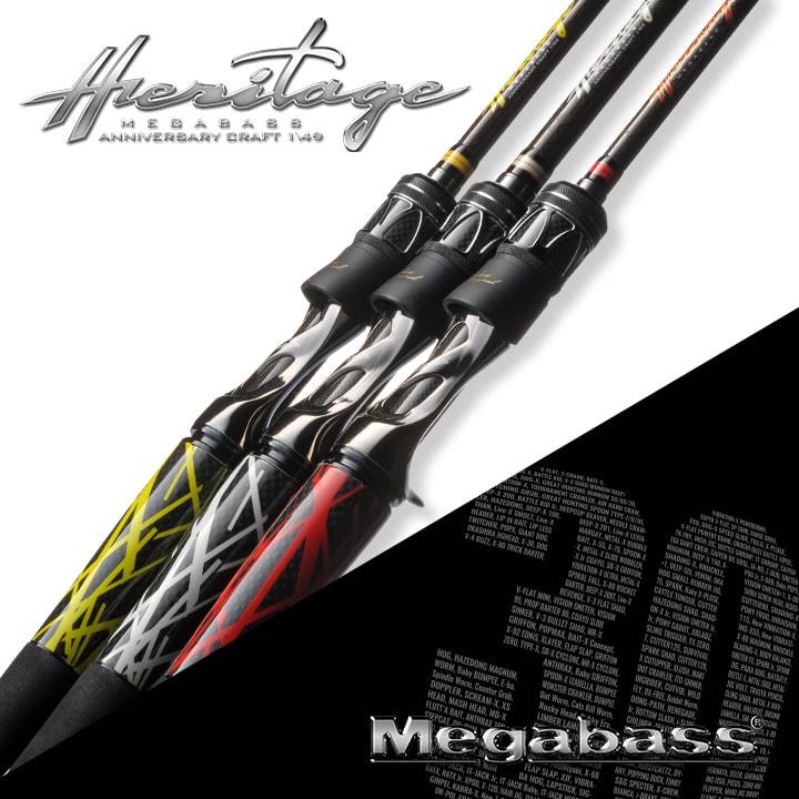 【世界で48本のプレミアム仕様】最上の素材・デザインが施された『HERITAGE 2piece』メガバスオンラインショップで予約受付中!