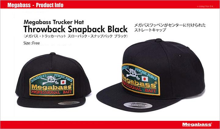 Megabass Trucker Hat Throwback Snapback ブラック