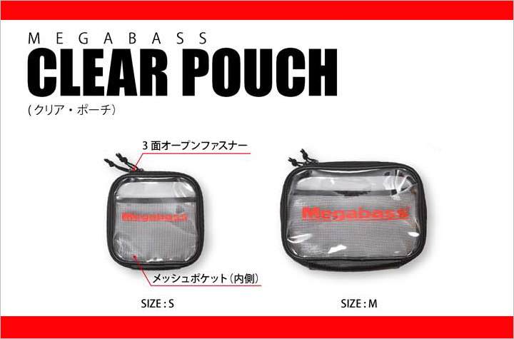 MEGABASS CLEAR POUCH(クリアポーチ)