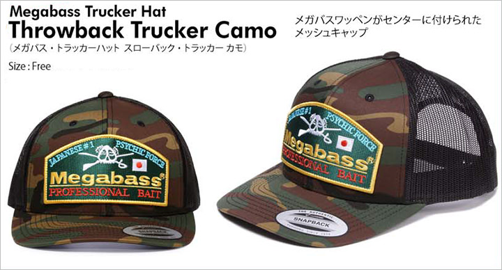 Megabass Trucker Hat Throwback Trucker カモ