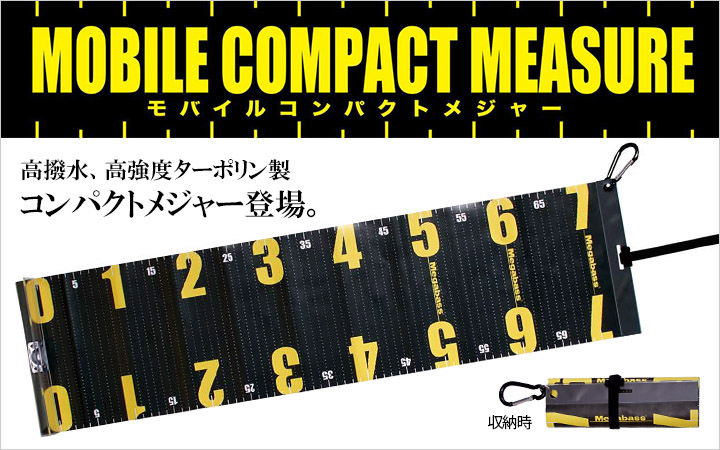 MOBILE COMPACT MEASURE(モバイルコンパクトメジャー)