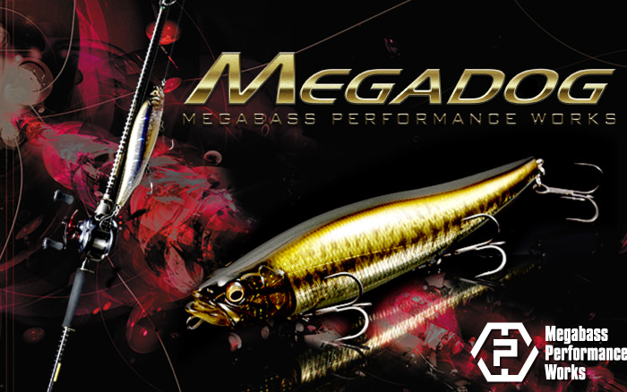 MPW MEGADOG(メガドッグ)