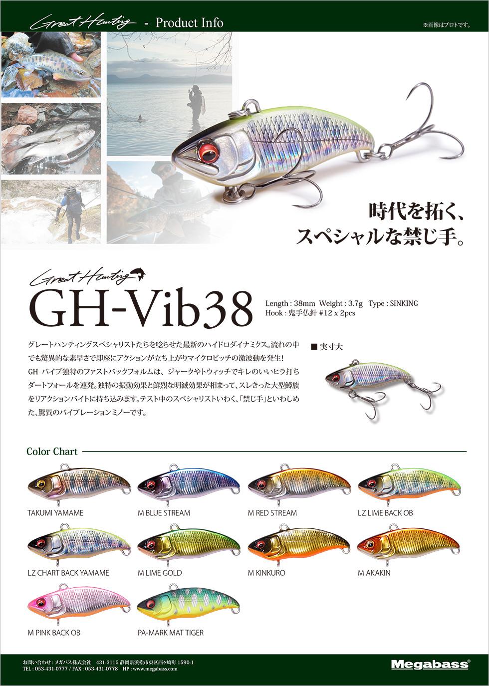 GH-Vib 38