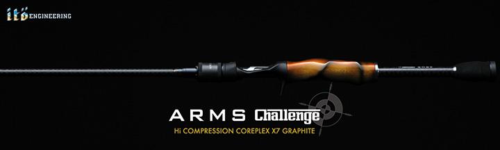ARMSオーダーフェア開催!