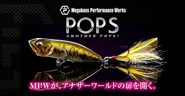 MPW-POPS