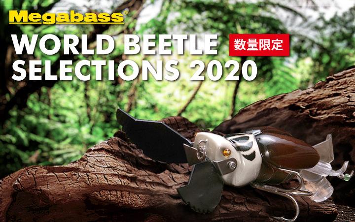 世界の甲虫カラー
