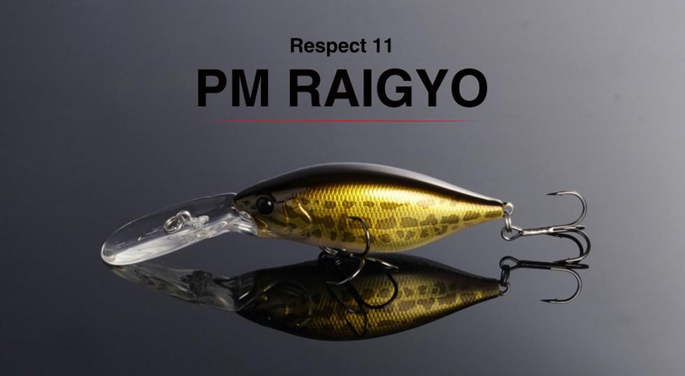 リスペクトカラー第11弾PMライギョ 期間限定完全受注生産