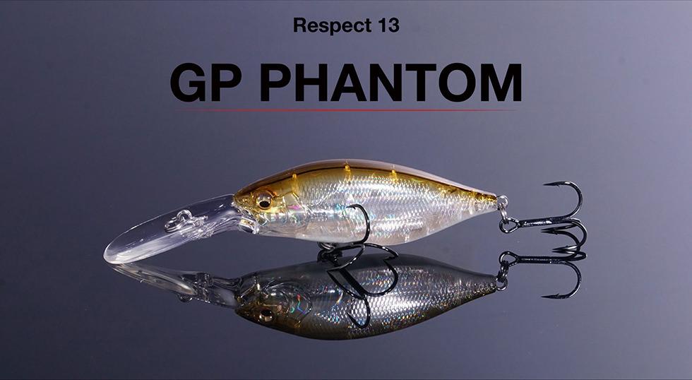 リスペクトカラー2ndステージ(第13弾)GPファントム 期間限定完全受注生産