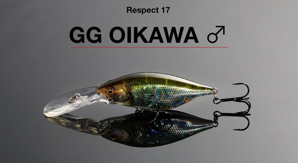 リスペクトカラー2ndステージ(第17弾)GGオイカワ♂  期間限定完全受注生産