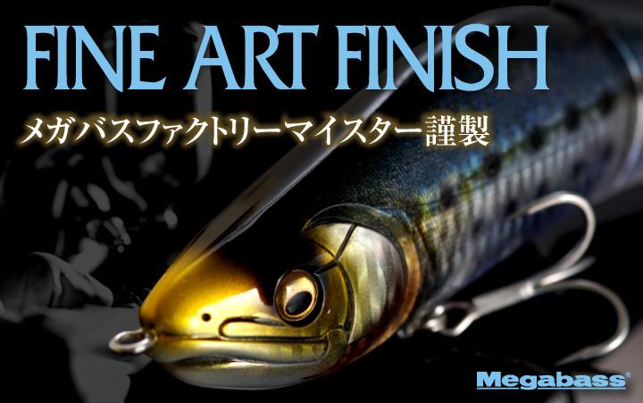 ソルトウォータープレミアム第3弾「FINE ART FINISH」