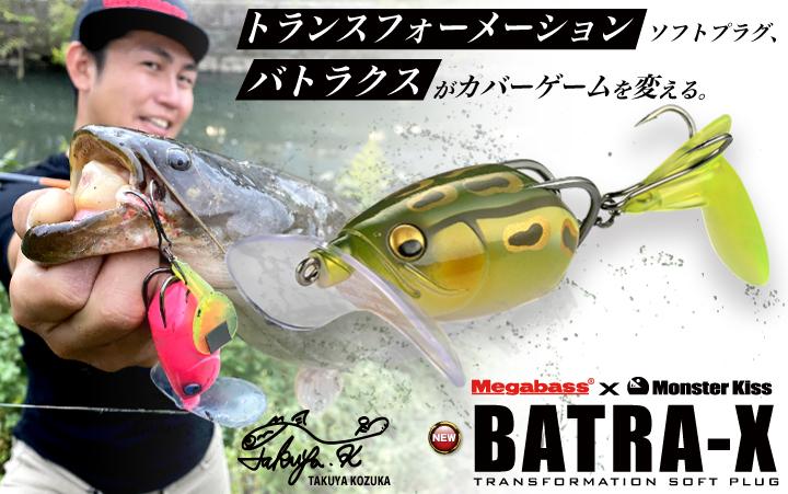 BATRA-X