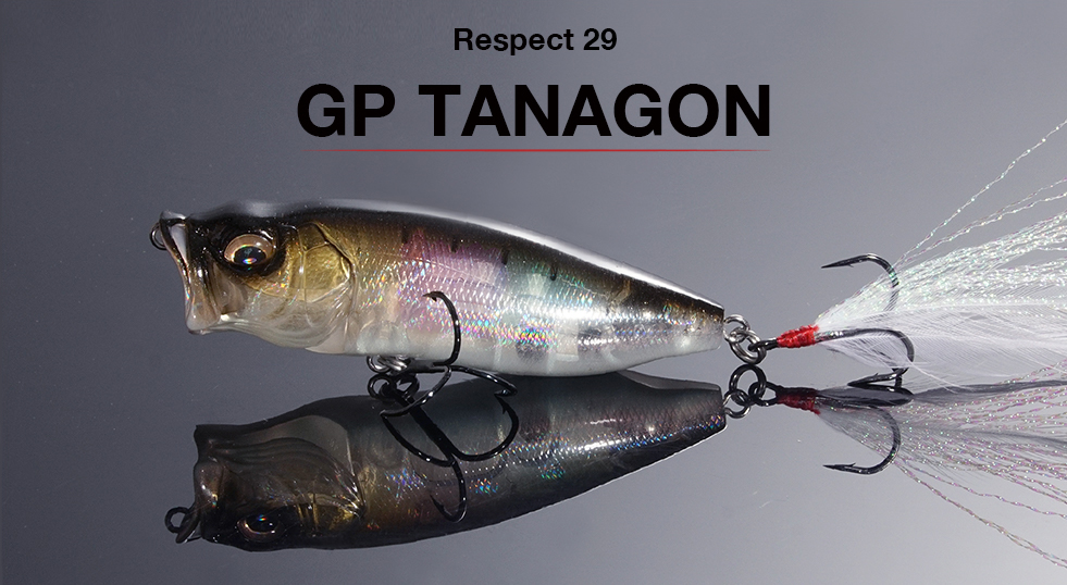 リスペクトカラー3rdステージ(第29弾)GP TANAGON(GP タナゴン)  期間限定完全受注生産